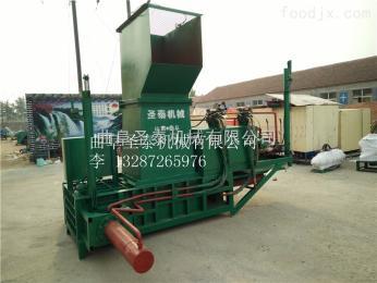 ZYD-360玉米秸秆压块饲料设备 卧式打包机厂家