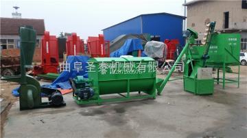 9KL-200饲料颗粒机 饲料机的价格