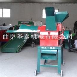 9FC-230五谷杂粮磨粉机 小型自吸式饲料粉碎机 厂家