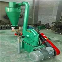 9FFC-320A高效節能粉碎機,自吸式多功能粉碎機