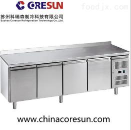分體式風冷不銹鋼保鮮冷凍四門冷藏平臺柜 擋板 GN4200TN擋板
