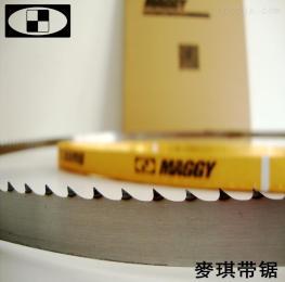 1650mm鞍山/锦州/抚顺/本溪锯骨机锯条