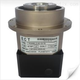 PD090L2-40-19-70伺服精密盘式减速机 ECT盘式行星齿轮减速机 PD090L2-40-19-70