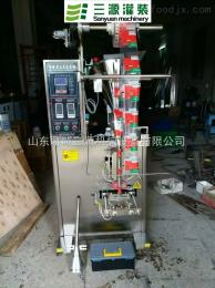 SY-BZJ01500g全自动粉剂包装机厂家 调味品包装机
