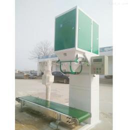 SY-BZC0150kg全自动粉末包装机 螺杆包装秤 大袋面粉包装秤
