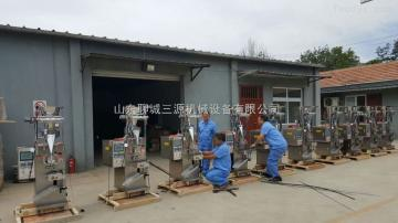SY-BZJ02盐味精包装机 背封大米包装机