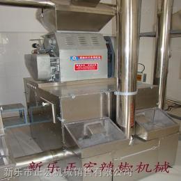 2016 辣椒磨粉機