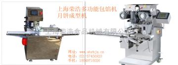 PYB-B购月饼机,月饼生产线,蛋糕机,旋转炉到上海荣浩食品机械