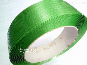 RC-PET黃江透明塑鋼打包帶代理