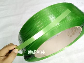 RC-PETPET塑鋼打包帶-塑鋼打包帶零售