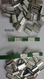 RC-PET深圳塑鋼打包扣廠家