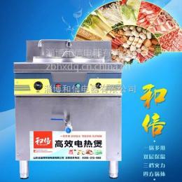 淄博和信50A型面館專用煮面鍋45型煮面桶節能湯桶不銹鋼多功能湯粥爐