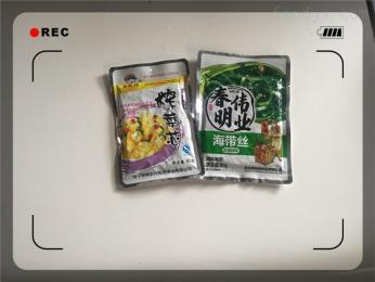 600酱菜整形机  软包装袋压平机  不锈钢整形机