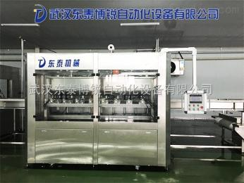 dtbr-1不得了快来看东泰博锐霸气十足的虾汁灌装机