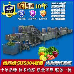 QF-5000榨菜大型清洗機 醬菜、小咸菜氣泡式翻滾清洗機 蔬菜凈化設備