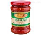 濟南自動辣椒醬回轉式灌裝機 帶攪拌效率高老干媽瓶灌裝線