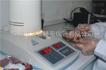 電子式肉類水分快速檢測儀