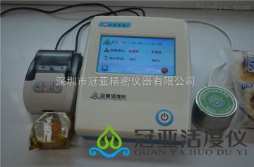 面包水活度分析仪/水活度仪