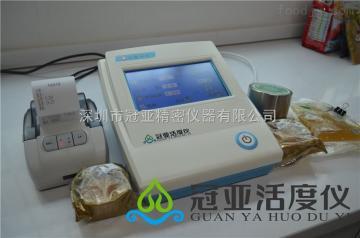 洗手液水活度仪应用及工作原理