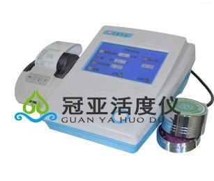 便携水活度分析仪/水活度仪产品优势