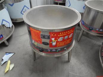 DH-sydrg商用 62型電炒爐電熱大鍋灶多功能電熱鍋帶工業產品生產許可證