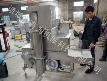 SFJ300魷魚圈蝦米上漿上粉粘粉機專用設備