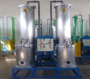 YBJS辽宁大连8T全自动软化水设备优惠促销中