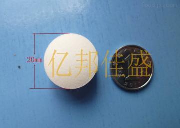 YBJS江苏南通10kg包装软水盐保障软水机高效产水