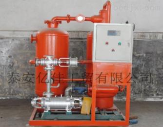 YBJS肥城蒸汽冷凝水回收装置安装简单,质优价低