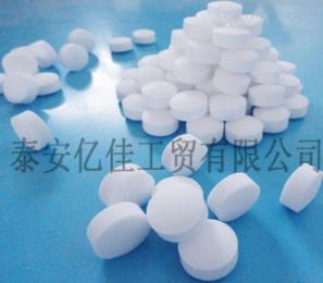 YBJS软水设备用高纯度软水盐厂价促销