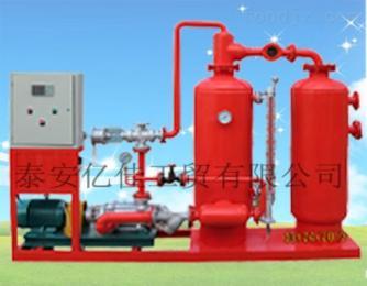 YBJS亿佳冷凝水回收装置厂家大促销