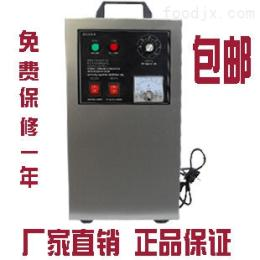oz-002石英管式臭氧發生器