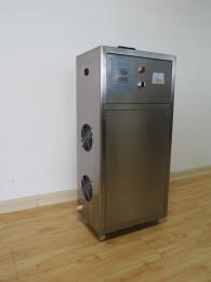 oz-003外置式臭氧發生器