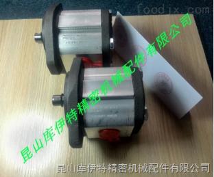 GHP2A-D-6-FG意大利MARZOCCHI油泵齿轮泵GHP2A-D-6-FG GHP2A-D-9-FG 正品