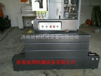 【550型】莱芜边封收缩膜包装机报价 济南冠邦
