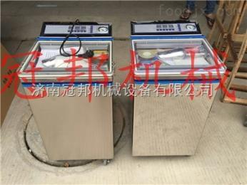 400濟南玉米真空包裝機價格  濟南冠邦機械制造廠
