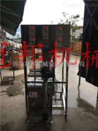 常规型潍坊粗粮分装机报价V小米包装机厂家HG济南冠邦供应