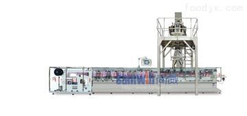 沧州糖果包装机(12克糖块)全自动包装