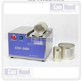 CanNeed/肇慶嘉儀CSS-2000 罐卷封鋸(卷邊切割機)