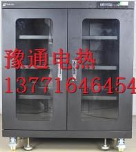 YT-DZYJ851-3豫通电子元件专用烘箱干燥箱