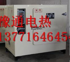 YT-GF851-4鼓风干燥箱价格zui新说明