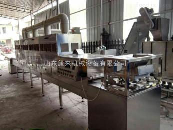 kl-20-4湖北地区茶叶杀青设备价格,茶叶烘干机