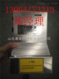 KL-VSPS-A工业微波电源,新型微波电源,微波设备专用配件