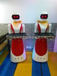 崔師傅五代機器人崔師傅送餐機器人