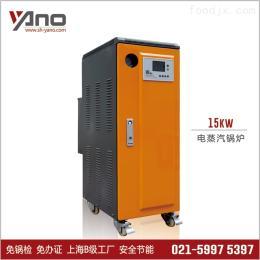 厂家直销高品质实验室配套用15kw免检电蒸汽发生器立式小型锅炉