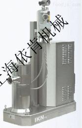 ERS2000-浓缩苹果汁分散均质机