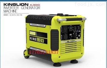 KL3000i可带电脑带电磁炉充电的发电机