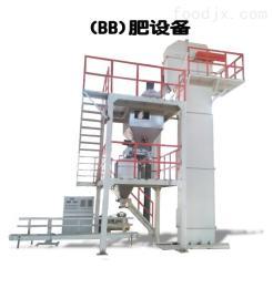 1-1河北秦皇岛三农机械自主研发的产品——配方肥专用设备V
