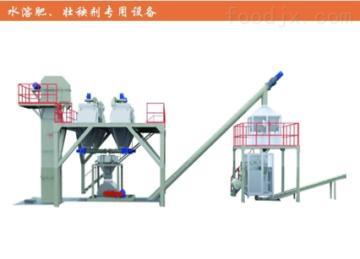 1-1三农机械挤压造粒机由混合(捏和)、造粒、干燥及辅助系统构成V