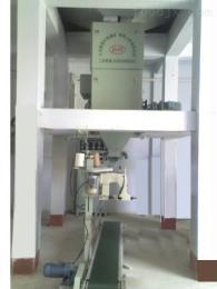 1-1河北省秦皇岛三农机械对配肥机的新型改良V